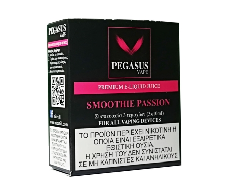 Pegasus Vape Smoothie Passion E Liquid - Nicetill Online Shop Cyprus